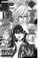 Ginrou no Sakura (Сакура Серебряного Волка)