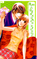 Tsuiteru Kanojo (Моя одержимая женщина)